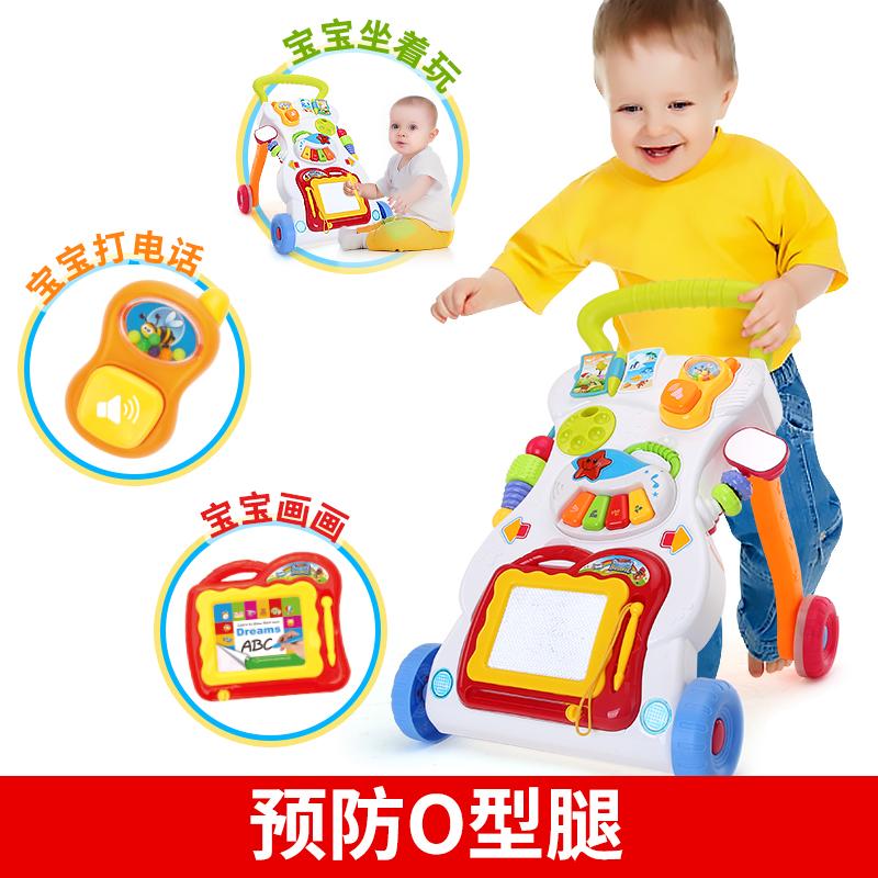 HY1 bé tập đi đồ chơi toddler bò tập thể dục bé bé tập đi con đa chức năng học tập đi bộ tay