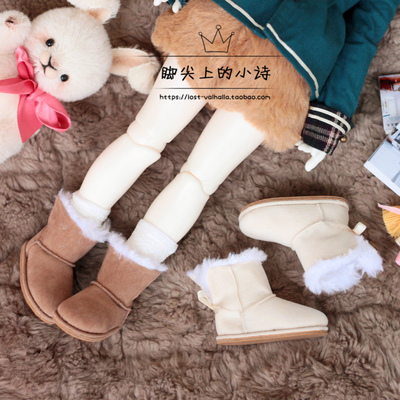 taobao agent Bow snow boots BJD shoes OB11 Xiongmei MDD 1/6 1/4 cloth four-point six-point baby shoes