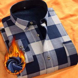 纯棉男士长袖加绒加厚修身格子保暖衬衫商务休闲中老年印花衬衣男