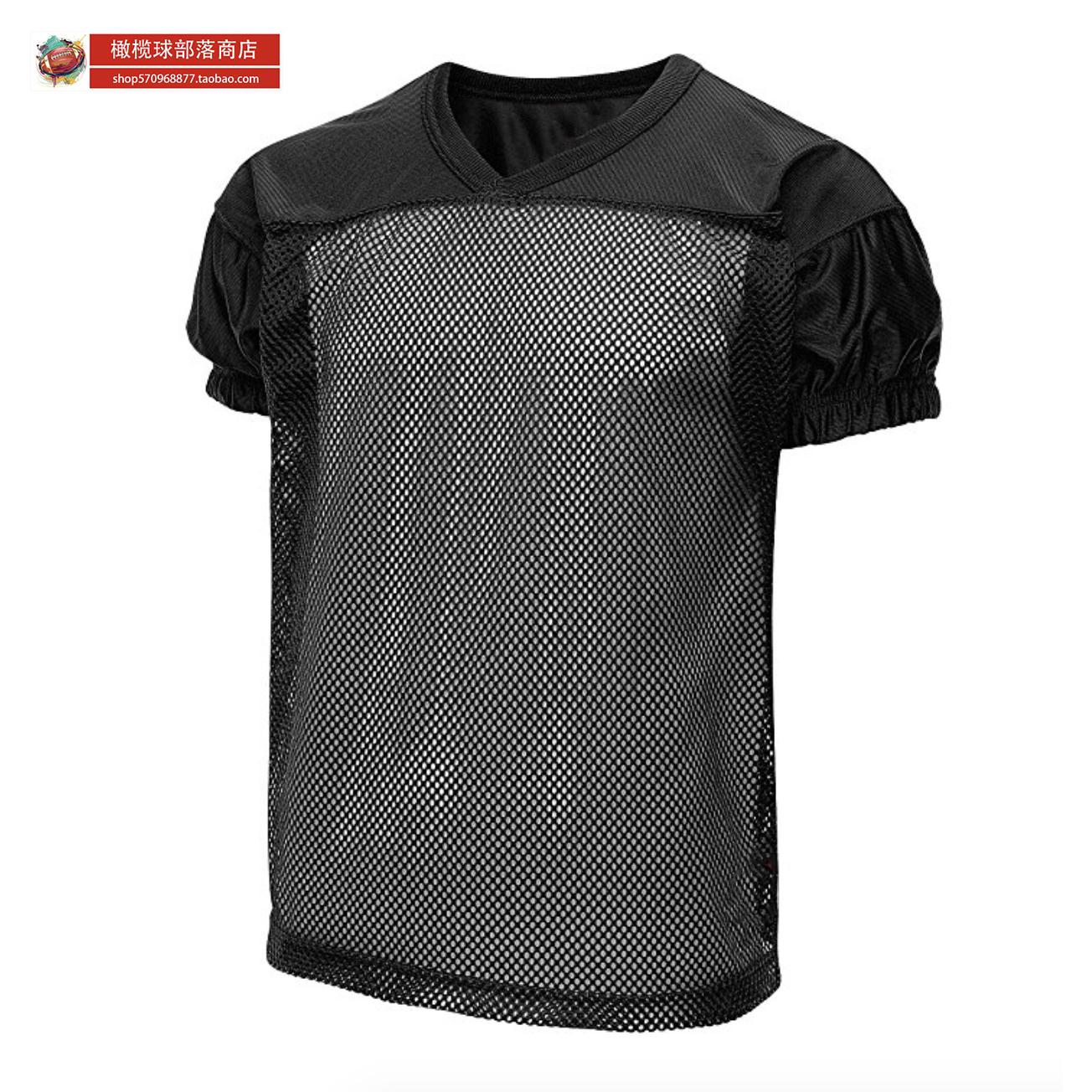 Đào tạo dành cho người lớn mặc thực hành Jersey chống-Scratch Armor Jersey bóng đá Mỹ đào tạo Gown