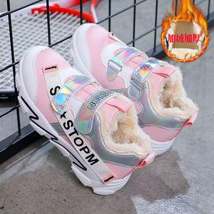 19加绒女童鞋运动鞋男童休闲鞋新款秋冬季学生韩版儿童宝宝鞋