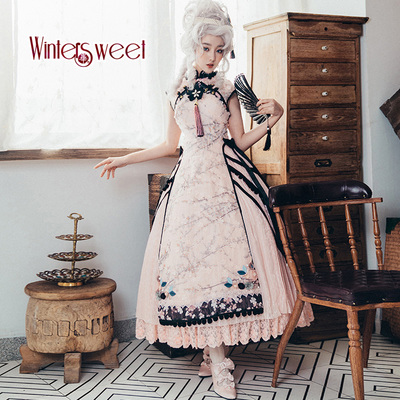 taobao agent Dark & Fragrant JSK 崋 huà Chinese style dress in stock