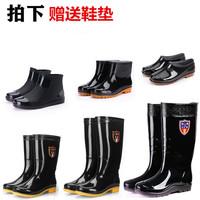 [雨鞋] мужской [短筒水鞋雨靴] средние высокие [防雨鞋] нескользящие водонепроницаемый утепленный [耐磨低帮套鞋胶鞋]