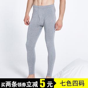 Phương thức mỏng người đàn ông duy nhất mảnh quần dài ấm áp quần dòng quần lycra bông lót mỏng phần xà cạp nền tảng để giữ ấm
