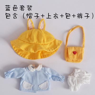 42agent Ob11 baby clothes kindergarten uniform 12 points 8 points bjd clothes beauty pig mini salon suit school uniform - Taobao