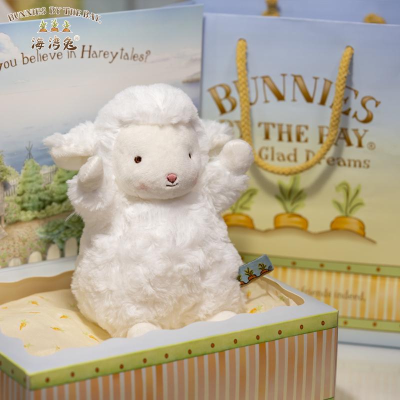 美国海湾图小羊玩偶