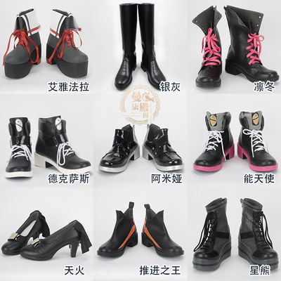 taobao agent Tomorrow's Ark cos Aiyafala Silver Winter Texas Amia can Angel cos shoes custom