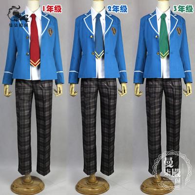 taobao agent 【Spot goods】Ensemble Stars! ES Idol Dream Festival Grade 123 Spot School Uniforms COS Clothes