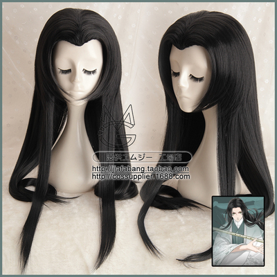 taobao agent Mengjian Jibihaiyuxiao cos wig custom-made ancient costume Hanfu center point beauty tip long straight black