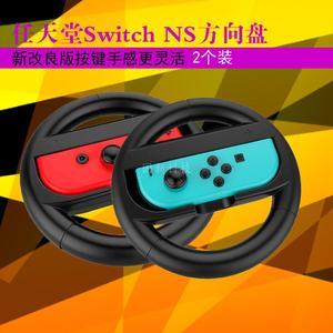 Nintendo Chuyển Gamepad Tay lái Phụ kiện NS Joy-Con Bracket Mario Racing Xử lý
