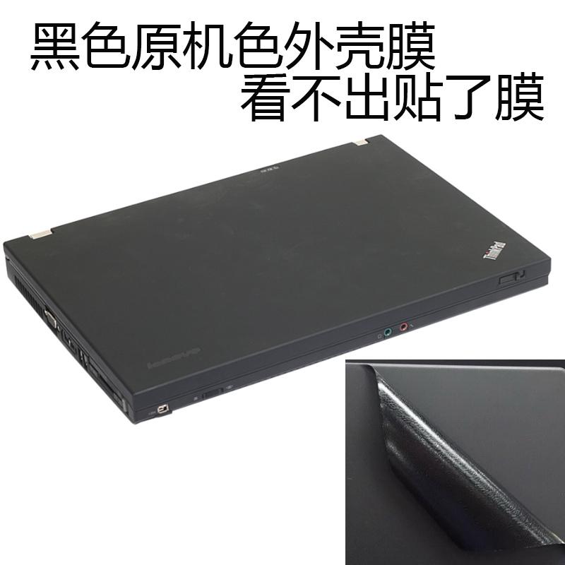 联想thinkpad T400\/R400原机黑色专用外壳膜笔记本保护贴膜屏幕膜