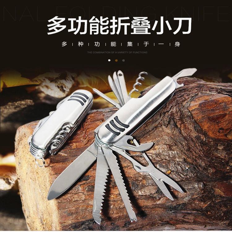 Đa chức năng thép không gỉ đa mục đích công cụ cầm tay folding knife Thụy Sĩ army knife 11 mở cắm trại ngoài trời công cụ quà tặng