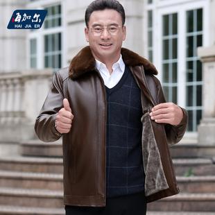 爸爸冬装加绒加厚皮衣男中老年夹克保暖外套
