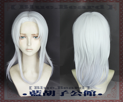 taobao agent 【Blue beard】The Dragon Prince Rayla cos wig white center
