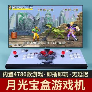 Moonlight 9s console gia đình KOF 97 Arcade PC PC truyền hình chiếu rocker xử lý