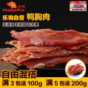 Đồ ăn nhẹ con chó vịt dải thức ăn vật nuôi vịt thịt vịt nguyên chất thịt vịt vú thịt 800g bông đào tạo con chó phần thưởng