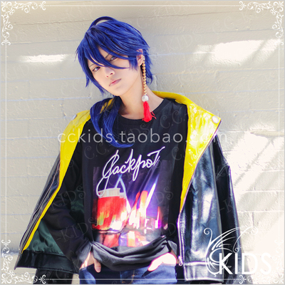 taobao agent CCKIDS DRB hypnosis microphone Youqichuan Emperor Tong dice new clothes 4th sweater cos clothing