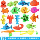 2-3-6岁儿童小孩钓鱼磁性玩具卷后6.9元包邮