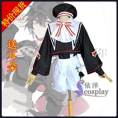 taobao agent Bump World Kindred Camille Cosplay Costume Spot Doujin Edition