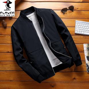 啄木鸟男士商务休闲夹克