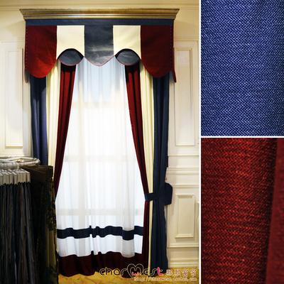 地中海环保遮光棉麻绣花儿童窗帘成品特价现代