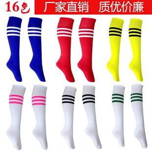 Для взрослых футбол, носки ребенок пиллинг мужской и женщины средней толщины. спортивные носки сын ли ли упражнение студент долго трубка бедро носок