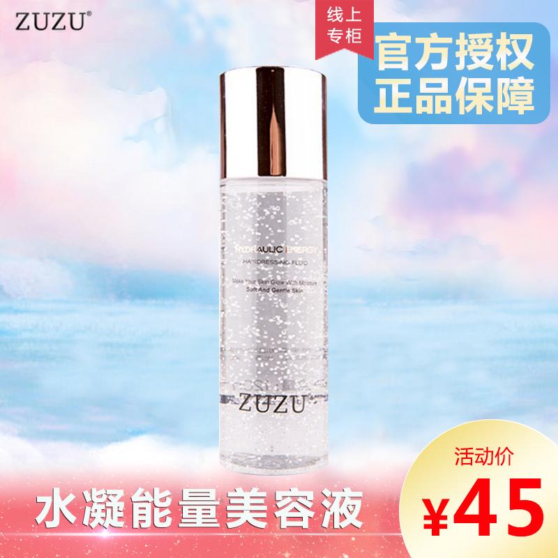 Đích thực ZUZU hydrogel năng lượng vẻ đẹp lỏng mặt chất axit hyaluronic làm săn chắc giữ ẩm cân bằng chất nước