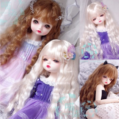 taobao agent BJD baby soft silk wig 3 points uncle big girl giant baby 4 points 6 points milk silk wavy long curly hair without doll