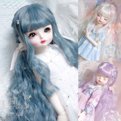 taobao agent BJD doll with wig high temperature silk braided double braid ponytail 6 points 4 points 3 points gray blue dream purple