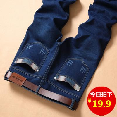 Jeans nam mùa hè siêu mỏng kinh doanh bình thường thẳng thanh niên nam quần jean nam mùa xuân và mùa hè quần thủy triều