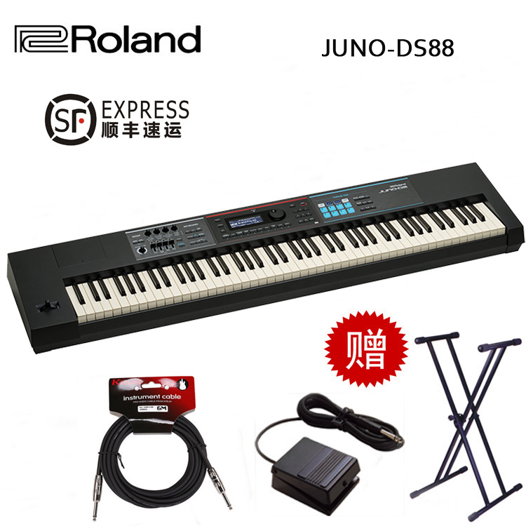 Roland Roland JUNO-DS88 88-key điện tử tổng hợp máy trạm cá nhân trọng lượng trọng lượng bàn phím