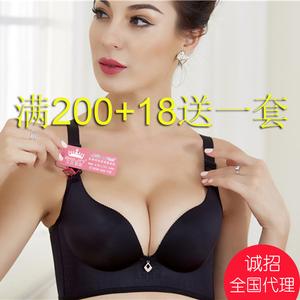 Ai Ji Ke Ni Ai Bikini đồ lót đích thực không có dấu vết no steel nhẫn 038 loại điều chỉnh thu thập áo ngực tập
