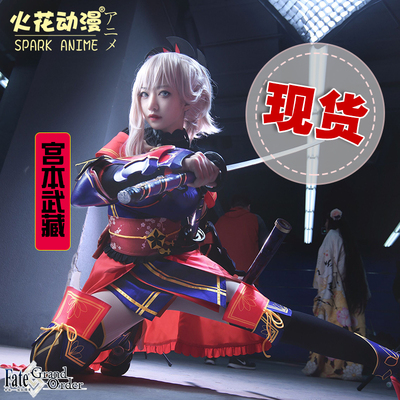 taobao agent Spot FGO/fate grand order Miyamoto Musashi cos clothing props wig cosplay costume female