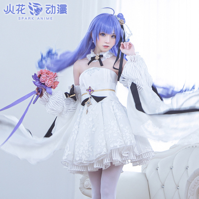 taobao agent Sparks anime blue route cos clothing unicorn wedding dress San Diego cosply clothing female vows wedding