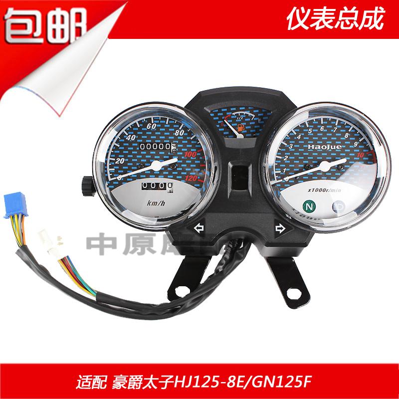 Thích nghi với Haojue Hoàng Tử HJ125-8E 8F GN125F xe máy cụ lắp ráp đo dặm mã bảng km bảng