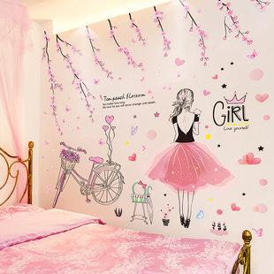 少女心深圳城中投资ins卧室创意墙面布置