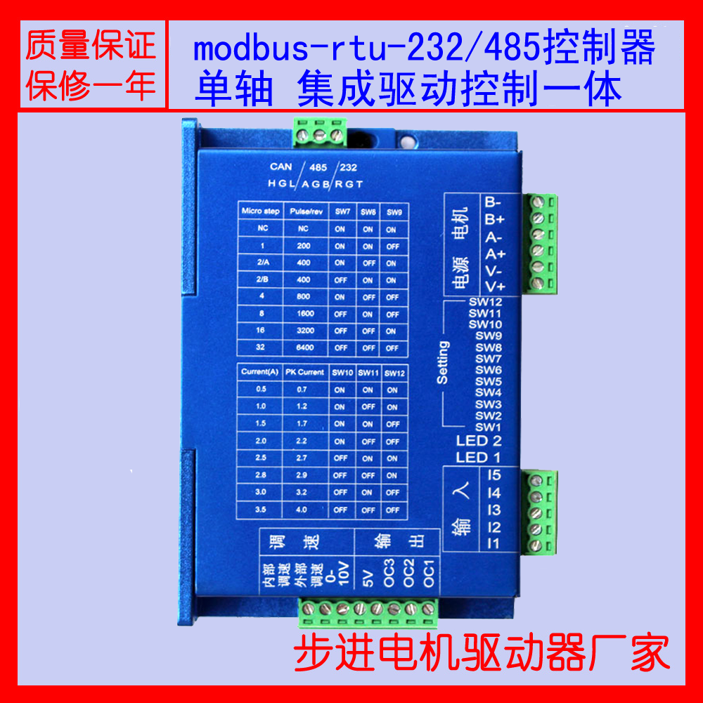 33 46] Integrated stepping motor control driver, CAN/modbus