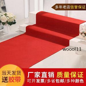 Đám cưới thảm đỏ dùng một lần thảm đỏ đám cưới khai mạc chào đón dày đám cưới màu đỏ thảm bán buôn