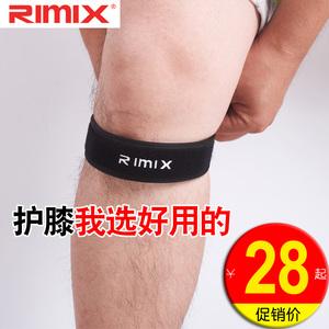 RIMIX chuyên nghiệp chăm sóc chạy bê thể thao cưỡi bánh người đàn ông thở và phụ nữ xà cạp đầu gối non-slip sốc sacral vành đai