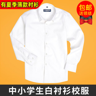 Ребенок белая рубашка мальчиков с длинными рукавами чистый хлопок тонкие летние в больших детей ученик униформа девочки белый накладки Одежда производительность Одежда