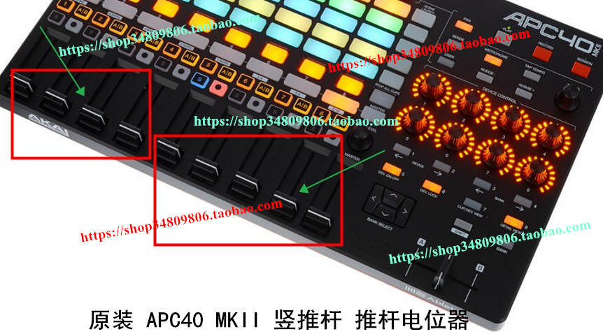 1 77]cheap purchase Original Akai AKAI APC40 MKII MK2 MIDI