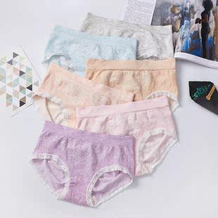 3条装内裤女中腰彩棉蜂巢日系少女三角裤