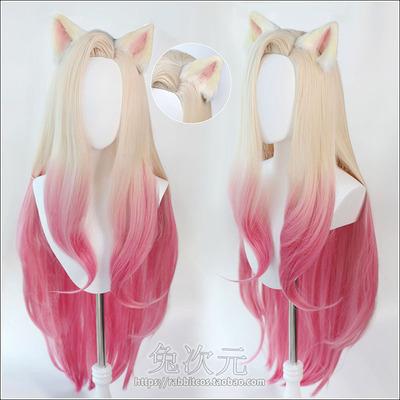 taobao agent Rabbit dimension lol hero KDA female group Ali cos wig ears new skin bleaching gradient color