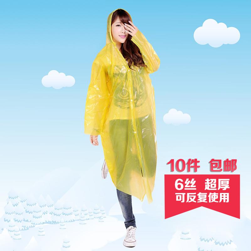 Du lịch dày dùng một lần áo mưa người lớn ngoài trời không thấm nước quần mưa bộ chia trẻ em poncho minh bạch di động