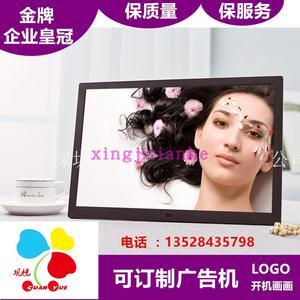 Đặc biệt samsung màn hình 12 15 10 inch 7 inch 8 inch khung ảnh kỹ thuật số điện tử album ảnh máy nghe nhạc video quảng cáo máy âm thanh sơn