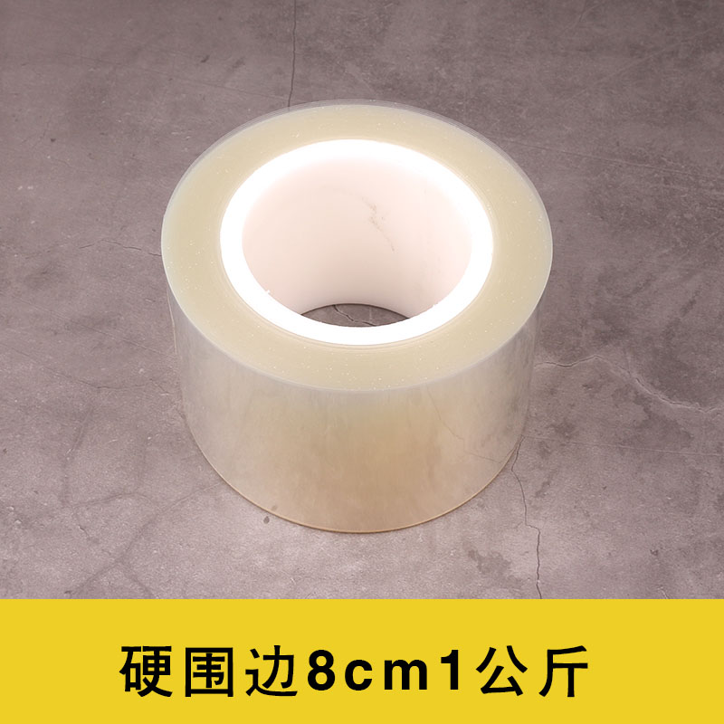 8CM1公斤透明爆浆蛋糕围边加厚硬围边