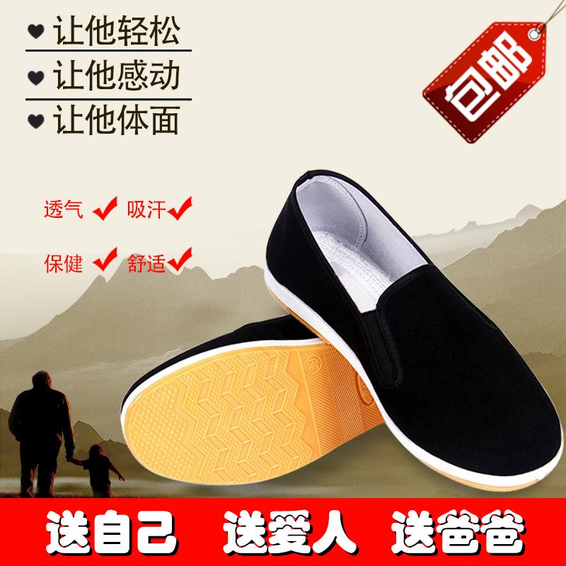 老北京防臭千层底布鞋