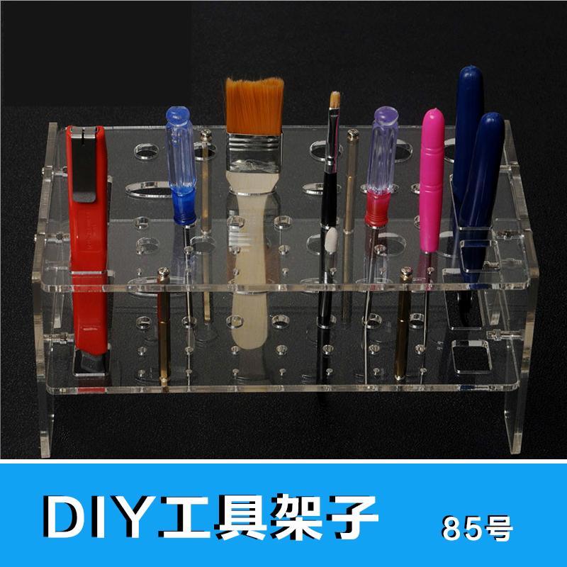 Tự làm công cụ kệ 85th bút kệ mô hình làm công cụ phụ kiện cung cấp khung đặc biệt