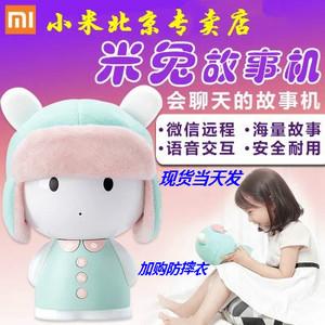 Xiaomi Mi thỏ thông minh câu chuyện máy giáo dục mầm non máy WiFi0-6 tuổi bé sơ sinh đồ chơi máy học tập