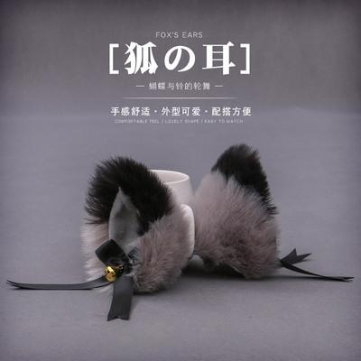 taobao agent Cute cat maid cos headdress cat girl lolita stereo cat ear fox ear detachable plush hairpin